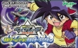 logo Emulators Bakuten Shoot Beyblade 2002 : Gekisen! Team Battle!! Seiryuu no Shou, Takao Hen [Japan]