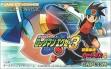 Логотип Emulators Battle Network Rockman EXE 3 [Japan]