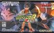 Логотип Emulators Battle Network Rockman EXE 3 : Black [Japan]