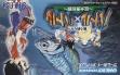 logo Emulators Battle X Battle : Kyodai Gyo Densetsu [Japan]
