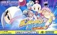 logo Emulators Bomber Man Jetters : Densetsu no Bomber Man [Japan]