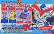 logo Emulators Bouken Yuuki Pluster World : Densetsu no Plust Gate EX [Japan]