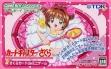 Logo Emulateurs Cardcaptor Sakura : Sakura Card de Mini Game [Japan]