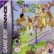 logo Emulators Chicken Shoot 2 [USA]