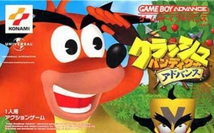 Crash Bandicoot Advance [Japan] image