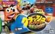 Логотип Emulators Crash Bandicoot Bakusou! Nitro Cart [Japan]