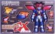 logo Emulators Custom Robo GX [Japan]