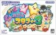 Логотип Emulators Densetsu no Stafy 3 [Japan]