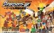 Логотип Emulators Diadroids World : Evil Teikoku no Yabou [Japan]