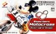 logo Emuladores Disney Sports - Motocross [Japan]