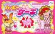 logo Emulators Dokidoki Cooking Series 1 : Komugi-chan no Happy Cake [Japan]