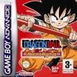 logo Emulators Dragon Ball : Advanced Adventure [Europe]