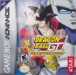 logo Emulators Dragon Ball GT : Transformation [USA]