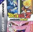 logo Emulators Dragon Ball Z : Supersonic Warriors [USA]