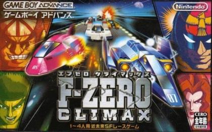 F-Zero : Climax [Japan] image