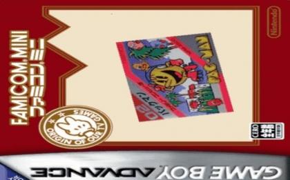 Famicom Mini 06 : Pac-Man [Japan] image