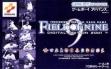 logo Emulators Field of Nine : Digital Edition 2001 [Japan]