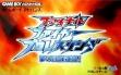 Logo Emulateurs Final Fire Pro Wrestling : Yume no Dantai Unei! [Japan]