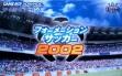 logo Emuladores Formation Soccer 2002 [Japan]