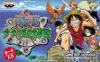 logo Emulators From TV Animation One Piece : Nanatsu-jima no Daihihou [Japan]