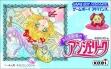 logo Emulators Fushigi no Kuni no Angelique [Japan]