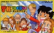 logo Emulators Gakkou o Tsukurou!! Advance [Japan]