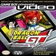 logo Emulators Game Boy Advance Video : Dragon Ball GT, Volume 1 [USA]