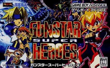 Gunstar Super Heroes [Japan] image