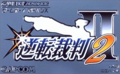 Gyakuten Saiban 2 [Japan] image