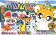 logo Emulators Hamster Monogatari Collection [Japan]