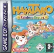 Логотип Emulators Hamtaro : Rainbow Rescue [Europe]