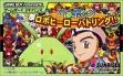Логотип Emulators Harobots : Robo Hero Battling!! [Japan]