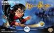 logo Emuladores Harry Potter to Kenja no Ishi [Japan]