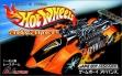 Logo Emulateurs Hot Wheels Advance [Japan]