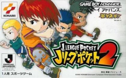 J.League Pocket 2 [Japan] image