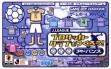 Logo Emulateurs J.League Pro Soccer Club o Tsukurou! Advance [Japan]