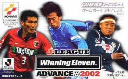 J.League Winning Eleven Advance 2002 [Japan] image