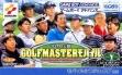 logo Emulators JGTO Kounin Golf Master : Japan Golf Tour Game [Japan]