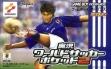 Логотип Emulators Jikkyou World Soccer Pocket 2 [Japan]