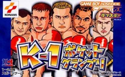 K-1 Pocket Grand Prix [Japan] image