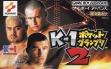 Logo Emulateurs K-1 Pocket Grand Prix 2 [Japan]