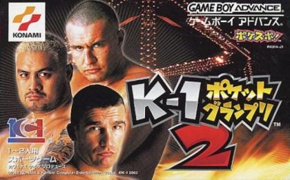 K-1 Pocket Grand Prix 2 [Japan] image