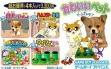 logo Emuladores Kawaii Pet Game Gallery [Japan]