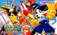 logo Emulators Kaze no Klonoa G2 : Dream Champ Tournament [Japan]
