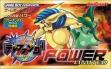 logo Emulators Keitai Denjuu Telefang 2 : Power [Japan]