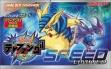logo Emulators Keitai Denjuu Telefang 2 : Speed [Japan]