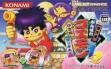 logo Emulators Kessaku Sen! : Ganbare Goemon 1, 2, Yuki Hime to Magginesu [Japan]