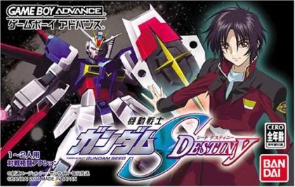 Kidou Senshi Gundam Seed : Tomo to Kimi to Koko de. [Japan] image