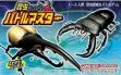 logo Emulators Konchuu Monster Battle Master [Japan]