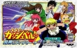 logo Emuladores Konjiki no Gashbell!! : Makai no Bookmark [Japan]